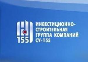 `СУ-155` выиграла конкурсы на строительство жилья во Владимире и Твери