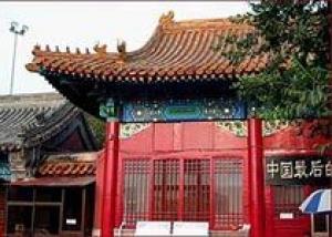 Китай ввел новые правила для иностранных инвесторов строительства