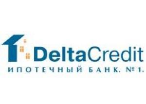 Банк DeltaCredit открывает третий ипотечный центр в Москве