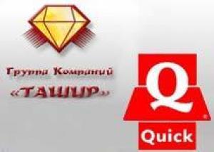 `Ташир` и французская Quick вложат более 100 млн евро в сеть ресторанов в России