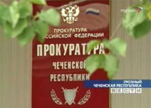 В Чечне обнаружены `бумажные` жилые кварталы