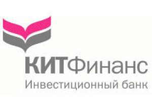 КИТ Финанс за первое полугодие 2007 года выдал ипотечных кредитов на 8,8 млрд руб.