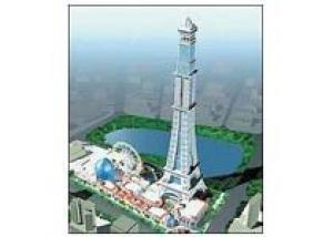 Корейцам запретили строить самое высокое здание в стране