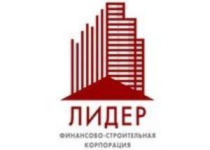 """Аналитическая сводка от ФСК """"Лидер"""""""