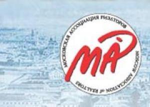 VIII Форум региональных риэлторов состоится 5 октября в Москве