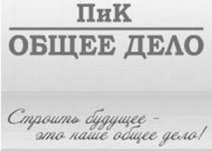 ПИК «Общее дело» занялся массовым обманом клиентов