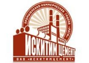 Искитимцемент откроет к 2010 году новое производство стоимостью более 5 млрд. рублей
