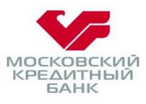 Московский кредитный банк улучшил условия предоставления ипотечных кредитов