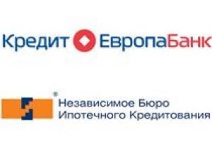Кредит Европа Банк и НБИК приступили к реализации совместной ипотечной