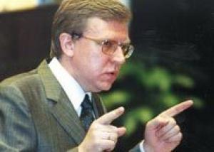 Влияние ипотечного кризиса в США на экономику России будет минимальным – А.Кудрин