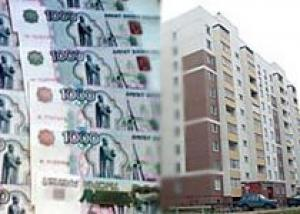 Обманутые дольщики Коми получат свыше 200 млн рублей из бюджета