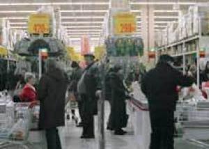 Закрытый в Ростове гипермаркет `Касторама` может открыться через месяц