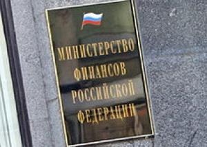 Россия не потеряет свои деньги из-за ипотечного кризиса в США, утверждают в Минфине