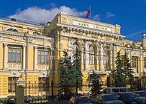 РФ за полгода вдвое сократила вложения в облигации американских ипотечных агентств