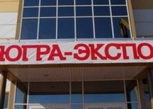 В Ханты-Мансийске пройдет выставка архитектуры и строительства