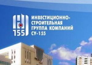 """Семь архитектурных бюро Европы поспорят за право разработать проект """"Минска-Сити"""""""