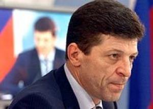 Мировой финкризис может сказаться на подготовке Сочи к Олимпиаде-2014, не исключает Козак