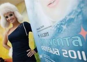 Деловая программа выставки CHILLVENTA ROSSIJA - 2011: Достижения в области энергосбережения индустрии микроклимата и холода, разработок возобновляемых источников энергии