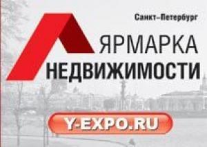 Шоу-программа выставки «РемонтСтройШоу» обещает быть интересной!