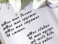 Стихи о любви помогают влюбляться