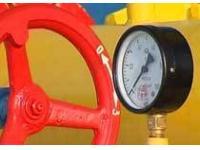 Украина расплатилась за российский газ валютными резервами страны
