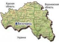 В Белгородской области развивают биотехнологии