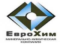 «Еврохим» представил в Казахстане проект строительства завода минеральных удобрений