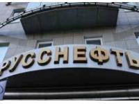 «Газпром нефть» подтвердила интерес к покупке «РуссНефти» в случае привлекательной цены, предлагаемой за этот актив