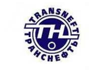 «Транснефть» в июне получит $5 млрд из китайского кредита