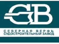 ВМФ РФ в 2009 г. планирует разместить на судостроительном заводе «Северная верфь», входящем в ОПК, заказ на строительство фрегата