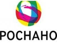 «Роснано» участвует в проекте по производству износостойких изделий
