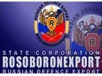 «Рособоронэкспорт» ведет переговоры с Вьетнамом и Египтом