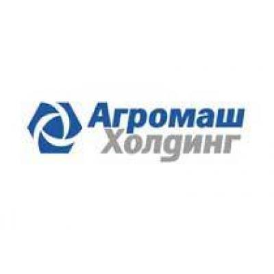Концерн «Агромашхолдинг» представит в Омске инновационную отечественную технику для села