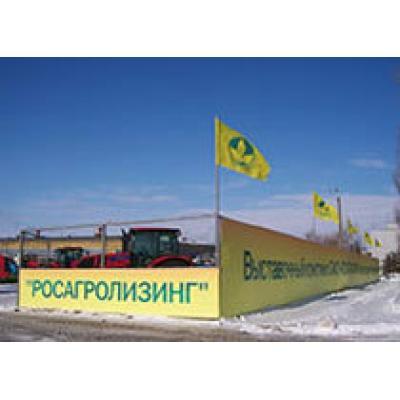 Калмыкия: «Росагролизинг» реализовал сделку на 65,4 млн рублей