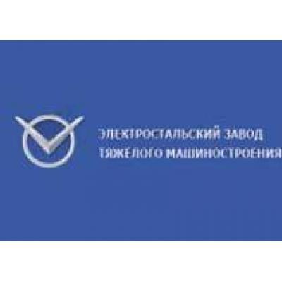 ЭЗТМ получил оценку системы менеджмента качества предприятия