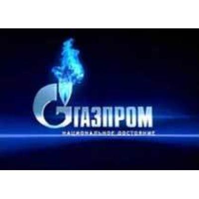 «Газпром» будет добывать метан из угольных пластов в Кемеровской области