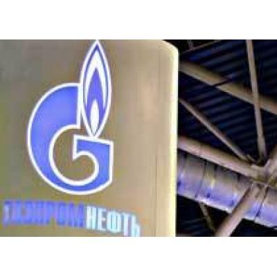 «Газпром нефть» за десять лет увеличит добычу вдвое