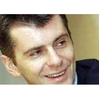 Партнером Rio Tinto в России может стать Прохоров