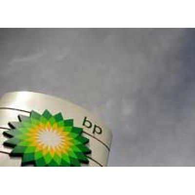 BP заключила контракт на глубоководное бурение с новой компанией