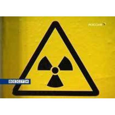 Россия переработала для США 400 тонн урана