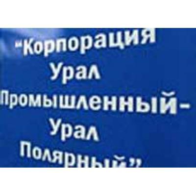 «Урал промышленный - Урал Полярный» примет участие в добыче золота в Свердловской области