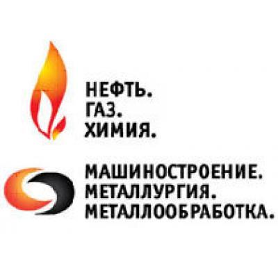 Открылись IХ Международные специализированные выставки «Машиностроение. Металлургия. Металлообработка» и «Нефть. Газ. Химия»