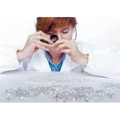 «АЛРОСа» раскрыла свои запасы алмазов
