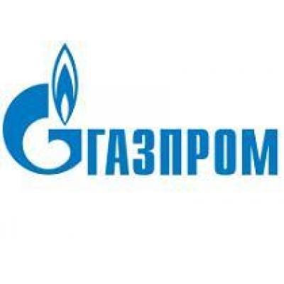 «Газпром» в 2014 г. нарастит добычу газа до 570 млрд кубометров