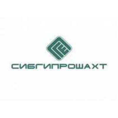 Сибгипрошахт увеличит добычу антрацита на территории Новосибирской области