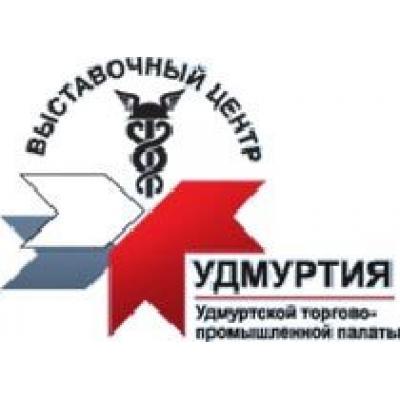 Юбилейные выставки в Ижевске - в центре внимания крупных промышленных предприятий