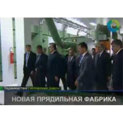 В Таджикистане заработала новая фабрика по производству пряжи