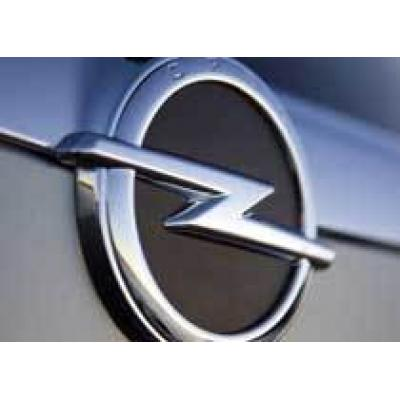 Семейство автомобилей Opel подешевело перед праздниками