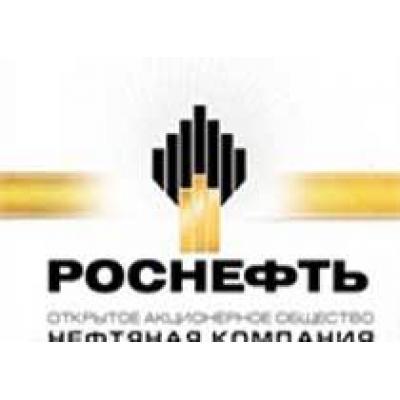 «Роснефть» стала мировым лидером по объемам добычи нефти