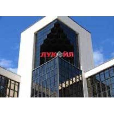 «ЛУКОЙЛ» планирует к 2013 г увеличить добычу нефти на Каспии до 0,5 млн тонн - глава компании